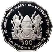 500 Shillings (President Daniel Toroitich Arap Moi) – obverse