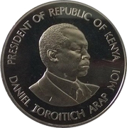 500 Shillings (Central Bank) – reverse