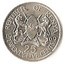 25 Cents (with legend) – obverse