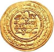 Dinar - Turan Shah I – obverse