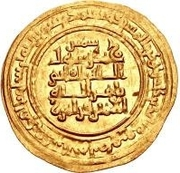 Dinar - Turan Shah I – reverse
