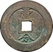 1 Fen - Xingchao – reverse