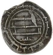 Dirham - Khalaf b. al-Muda' – reverse