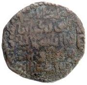 Dirham - Abu Bakr I – reverse
