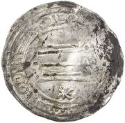 Dirham - Anonymous - 825-840 AD (Imitating Abbasid prototype - Mule of two reverses) – reverse