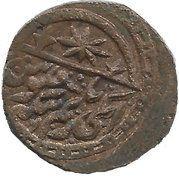 2½ Tenga - Sayyid Abdullah & Junaid Khan - 1919-1920 AD (Qungrat dynasty) – reverse