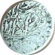 Tenga - Sayyid Muhammad Rahim - 1865-1910 AD (Qungrat dynasty) – obverse