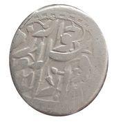 Tenga - Sayyid Muhammad Rahim - 1865-1910 AD Qungrat dynasty – obverse