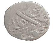 Tenga - Sayyid Muhammad Rahim - 1865-1910 AD Qungrat dynasty – reverse