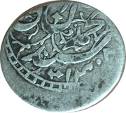 Tenga - Sayyid Muhammad Rahim - 1865-1910 AD (Qungrat dynasty) – reverse