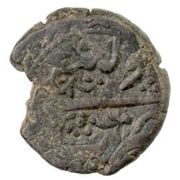 1 Pūl - Muhammad 'Ali Khan (Ferghana) – obverse