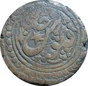 1 Pūl - Muhammad Khudyar Khan – reverse