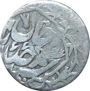 1 Tenga - Muhammad Khudayar Khan (Type 1) – obverse