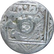 1 Tenga - Muhammad Khudayar Khan (Type 1) – reverse