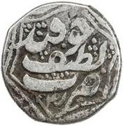 1 Tenga - Muhammad 'Ali Khan – reverse