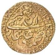 1 Tilla - Muhammad 'Ali Khan (Ferghana) – obverse