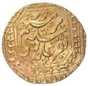 1 Tilla - Muhammad 'Ali Khan (Ferghana) – reverse