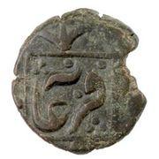 1 Pūl - Muhammad 'Ali Khan (Ferghana) – reverse