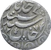 1 Tenga - Muhammad Khudayar Khan (Type 2) – obverse