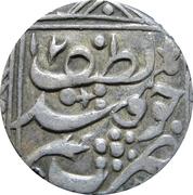 1 Tenga - Muhammad Khudayar Khan (Type 2) – reverse