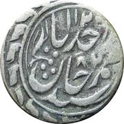 1 Tenga - Muhammad Khudayer Khan – obverse