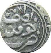 1 Tenga - Muhammad Khudayer Khan – reverse
