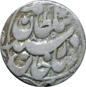 1 Tenga - Sayyid Sultan – obverse