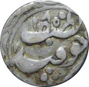 1 Tenga - Sayyid Sultan – reverse