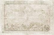 250 Rubles (Khorezmian Peoples Soviet Republic) – obverse