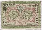 2 000 Rubles (Khorezmian Peoples Soviet Republic) -  reverse