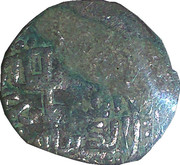"Jital - 'Ala al-din Muhammad ""Muhammad II of Khwarezm""- 1200-1220 AD (Elephant right) – reverse"