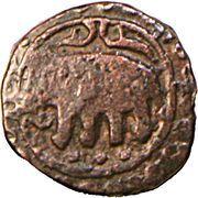 "Jital - 'Ala al-din Muhammad ""Muhammad II of Khwarezm"" - 1200-1220 AD (Elephant left) – obverse"