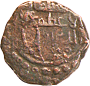 "Jital - 'Ala al-din Muhammad ""Muhammad II of Khwarezm"" - 1200-1220 AD (Elephant left) – reverse"
