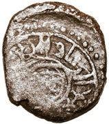 "Jital - 'Ala al-din Muhammad ""Muhammad II of Khwarezm"" - 1200-1220 AD (NM) – obverse"