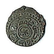"Jital - 'Ala al-din Muhammad ""Muhammad II of Khwarezm""- 1200-1220 AD ('Y' mint) – obverse"