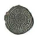 "Jital - 'Ala al-din Muhammad ""Muhammad II of Khwarezm"" ('Y' mint) – reverse"