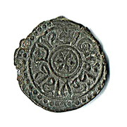 "Jital - 'Ala al-din Muhammad ""Muhammad II of Khwarezm""- 1200-1220 AD ('Y' mint) – reverse"