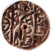 """Jital - 'Ala al-din Muhammad """"Muhammad II of Khwarezm"""" - 1200-1220 AD (Qunduz mint) – obverse"""