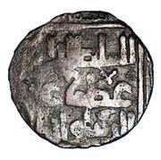 """Jital - 'Ala al-din Muhammad """"Muhammad II of Khwarezm"""" - 1200-1220 AD (Qunduz mint) – reverse"""