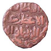 "Jital - 'Ala al-din Muhammad ""Muhammad II of Khwarezm"" - 1200-1220 AD (Ghazna mint) – obverse"