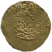 "Dinar - 'Ala al-din Muhammad ""Muhammad II of Khwarezm""- 1200-1220 AD (small flan) – obverse"