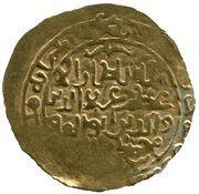 "Dinar - 'Ala al-din Muhammad ""Muhammad II of Khwarezm""- 1200-1220 AD (small flan) – reverse"