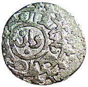 """Jital - 'Ala al-din Muhammad """"Muhammad II of Khwarezm""""- 1200-1220 AD (Kurzuwan mint) – reverse"""