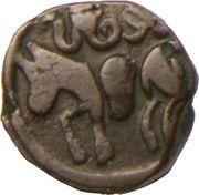 "Jital - 'Ala al-din Muhammad ""Muhammad II of Khwarezm"" - 1200-1220 AD (Horse type - Baluqan Mint) – obverse"