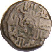 "Jital - 'Ala al-din Muhammad ""Muhammad II of Khwarezm"" - 1200-1220 AD (Horse type - Baluqan Mint) – reverse"