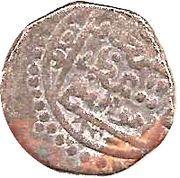 """Jital - 'Ala al-din Muhammad """"Muhammad II of Khwarezm""""- 1200-1220 AD (Bust mint) – obverse"""