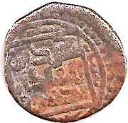 "Jital - 'Ala al-din Muhammad ""Muhammad II of Khwarezm""- 1200-1220 AD (Bust mint) – reverse"