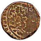 Jital - Jalal ad-Din Mangubarni (Taliqan mint) – reverse