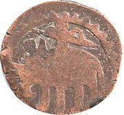 """Jital - 'Ala al-din Muhammad """"Muhammad II of Khwarezm"""" - 1200-1220 AD (Elephant type - Shafurqan mint) – obverse"""
