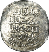 "Dirham - 'Ala al-din Muhammad ""Muhammad II of Khwarezm"" - 1200-1220 AD – obverse"